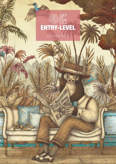 Entry-Level 2021